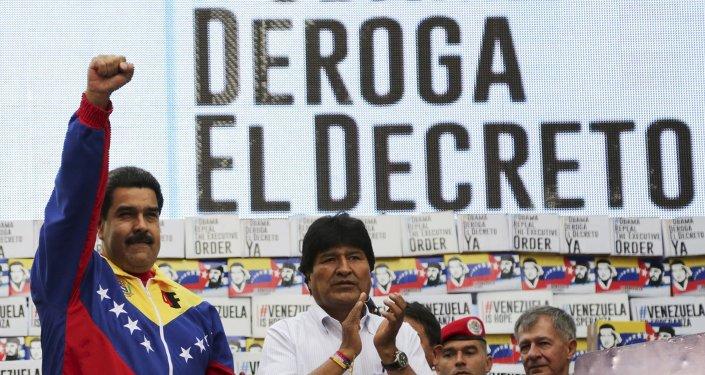 Presidente de Venezuela, Nicolás Maduro y presidente de Bolivia, Evo Morales