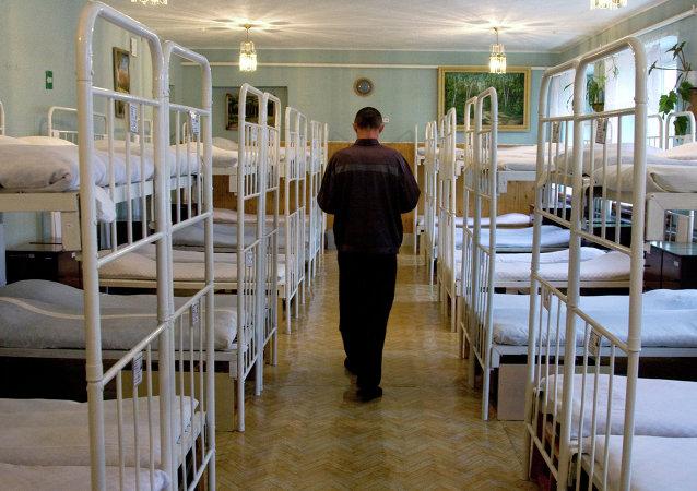 Un centro penitenciario en la región rusa de Ufa (archivo)