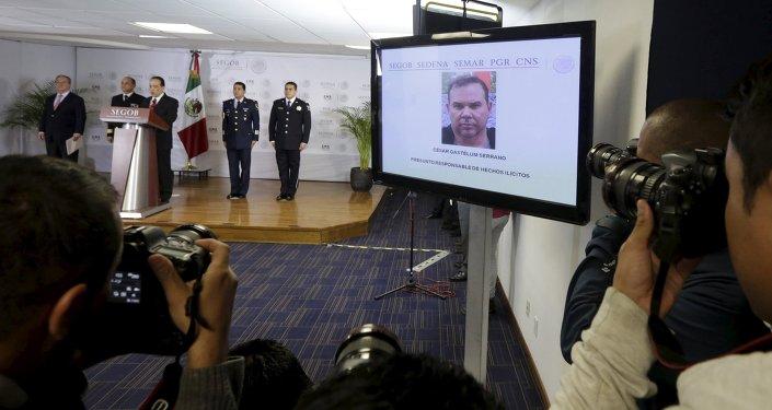 Arrestado en México narcotraficante buscado por EEUU