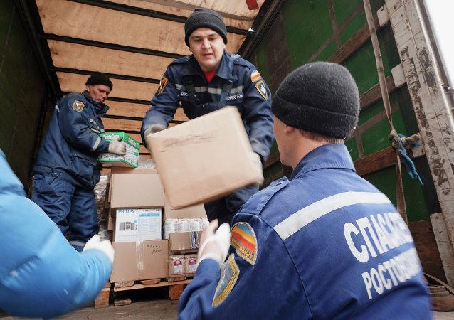 Alimentos para los refugiados ucranianos