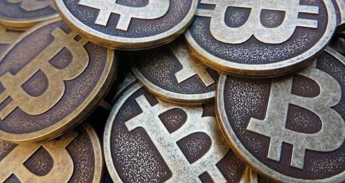 Los bitcoins