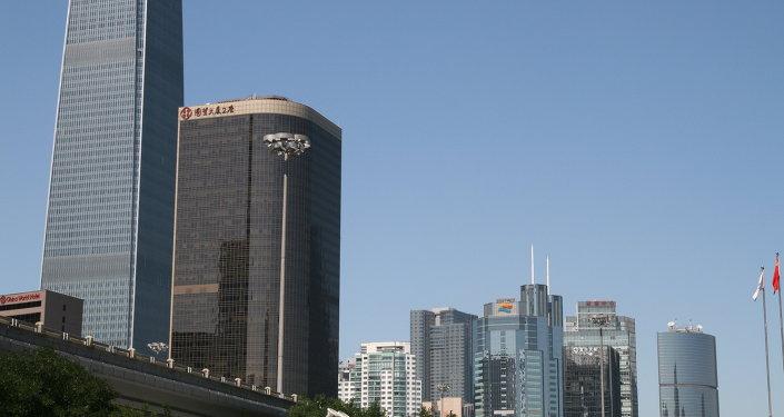Distrito Central Financiero de Pekín