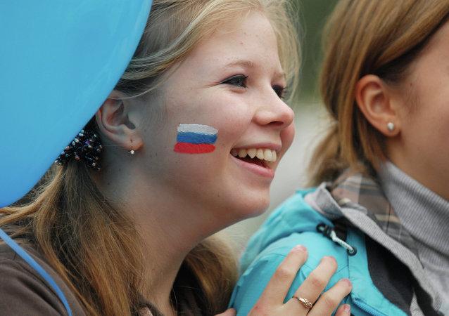 Moscú celebra una decena de actos con motivo del Día de la Unidad Nacional