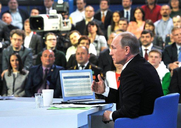El presidente Putin responde a las preguntas de los rusos