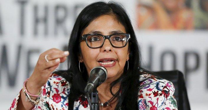 Venezuela pidió suspender sesión de la Organización de los Estados Americanos