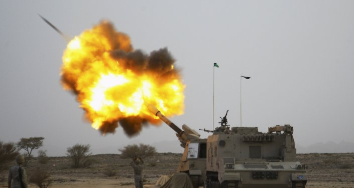 Operación militar en Yemen