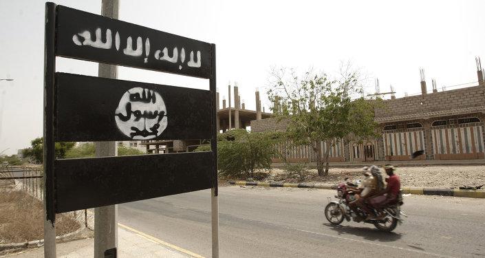 Abatidos decenas de combatientes de Al Qaeda en bombardeo de EEUU en Yemen