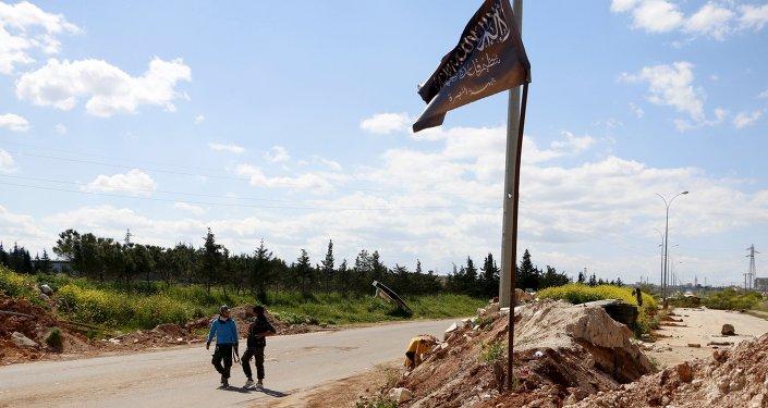 Bandera de Frente al Nusra