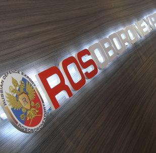 El logo de Rosoboronexport (archivo)