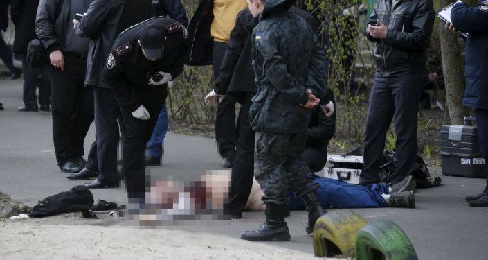 Asesinato del periodista Oles Buzina