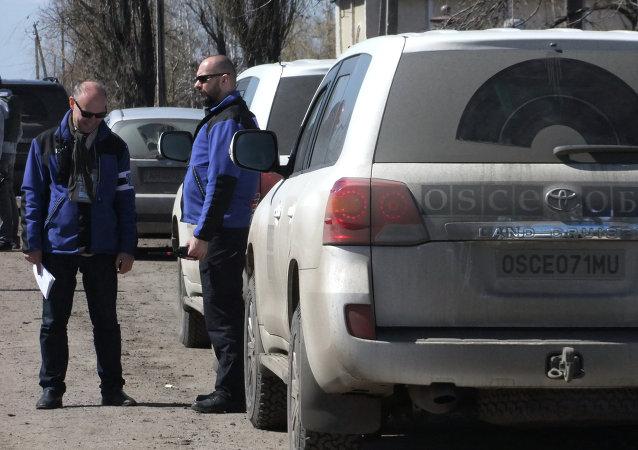 Observadores de la OSCE en el este de Ucrania