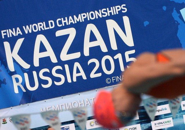 Casi 70.000 entradas vendidas ya para los Mundiales de natación de Kazán de este verano