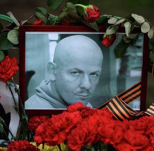Oles Buzina, periodista ucraniano