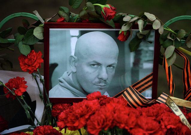La comunidad internacional no exige a Kiev una respuesta ante los asesinatos