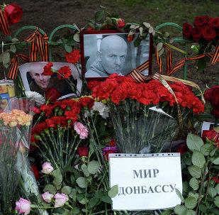 Homenaje a Oles Buzina cerca de la embajada de Ucrania en Moscú