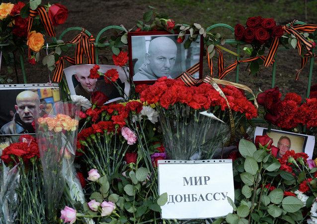Homenaje al periodista Oles Buzina