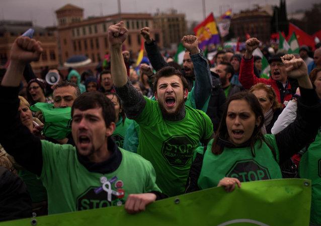 'Marcha de Dignidad' contra el Gobierno en Madrid
