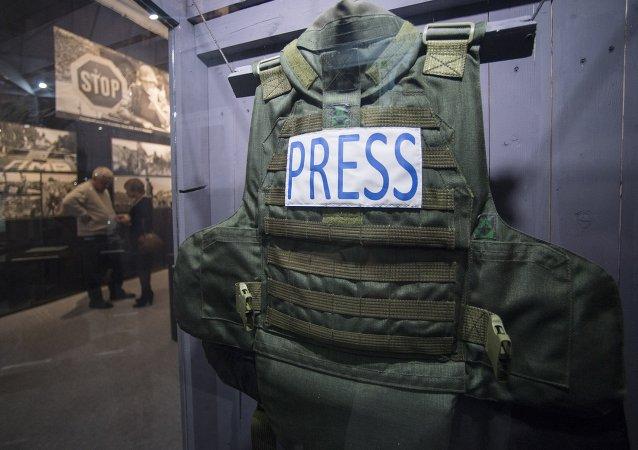 La exposición 'La verdad en la lente' sobre los conflictos militares de los singlos XX–XXI