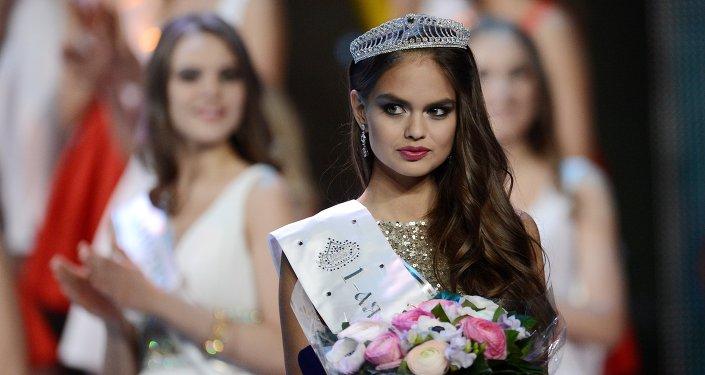 Vladislava Yevtushenko, primera vice Miss Rusia 2015