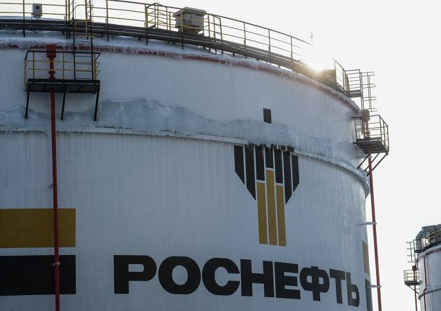 Yacimiento de petróleo y gas Vankor en el region de Krasnoyarsk