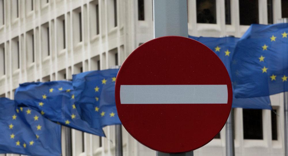 Banderas de UE  y señal 'no hay entrada'