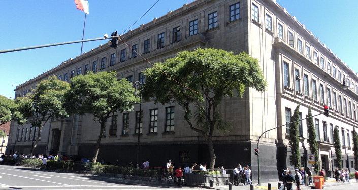 Suprema Corte de Justicia de México (archivo)