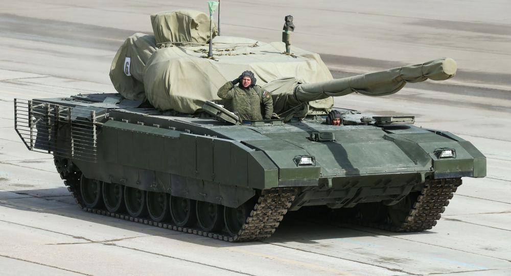 Tanque Armata