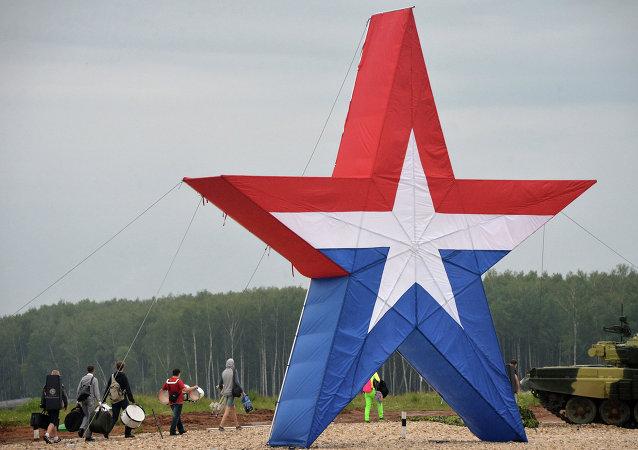 Logo del Ejército de Rusia