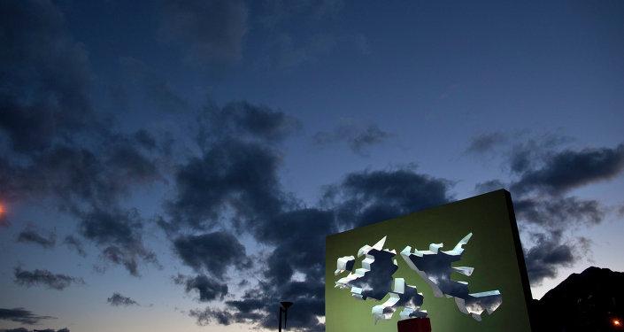 Memorial de Guerra de las Malvinas en Ushuaia, Argentina