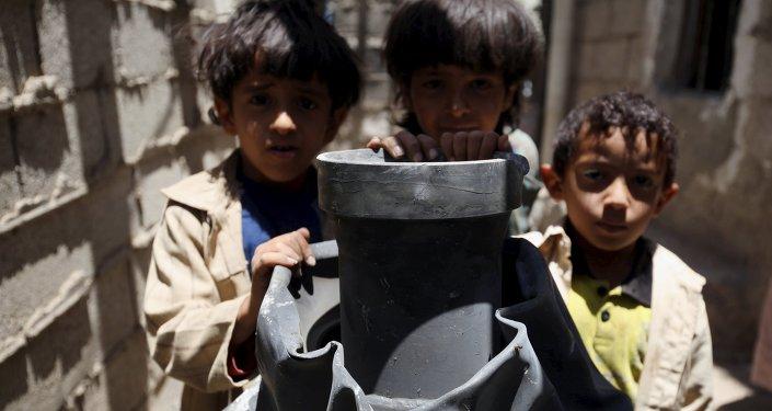 Niños en Saná