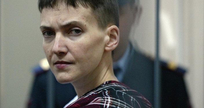 Nadezhda Sávchenko
