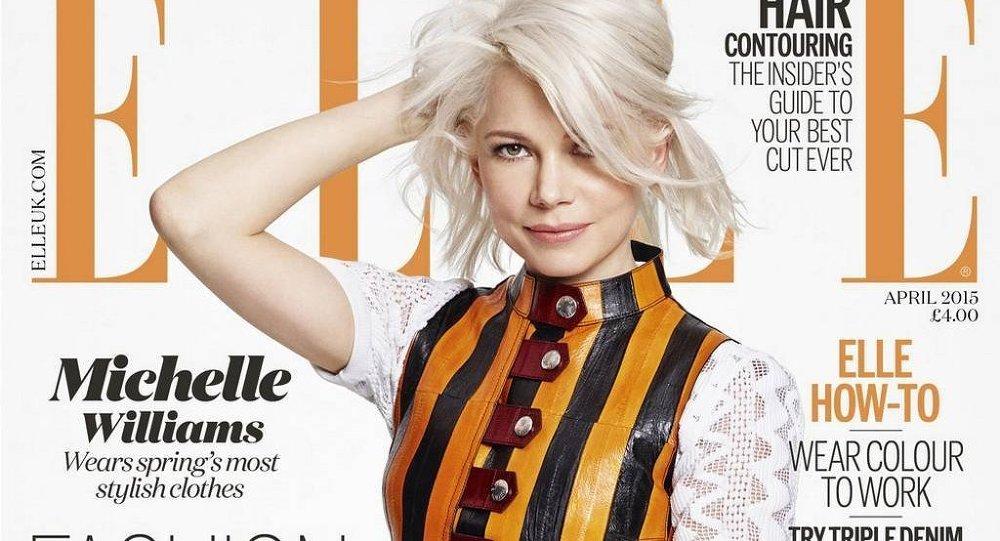 La portada anterior de ELLE ucraniana