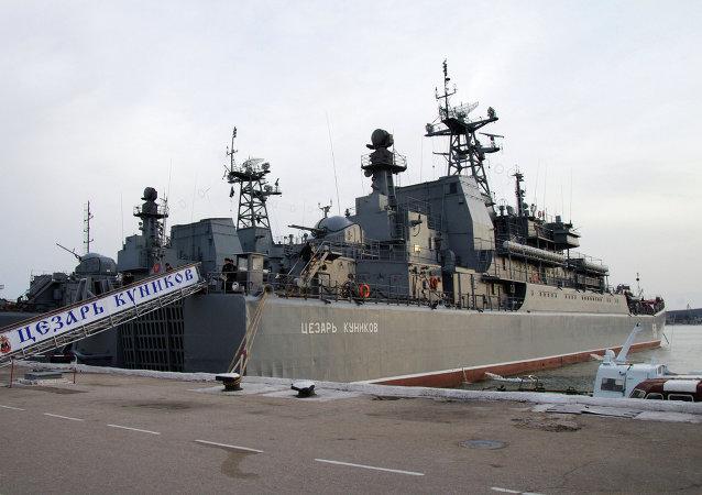 Buque de desembarco Tsezar Kunikov