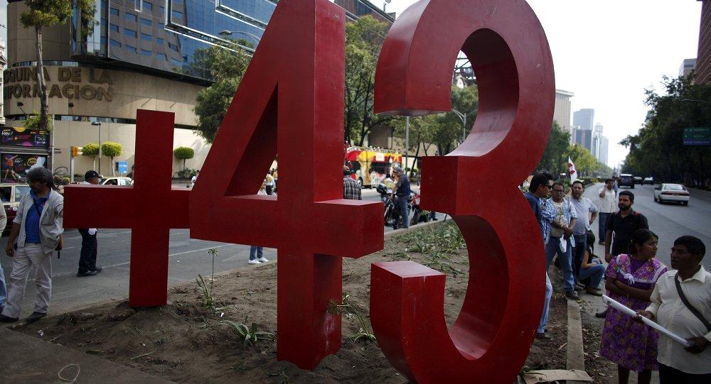 Un monumento a los estudiantes desaparecidos en México