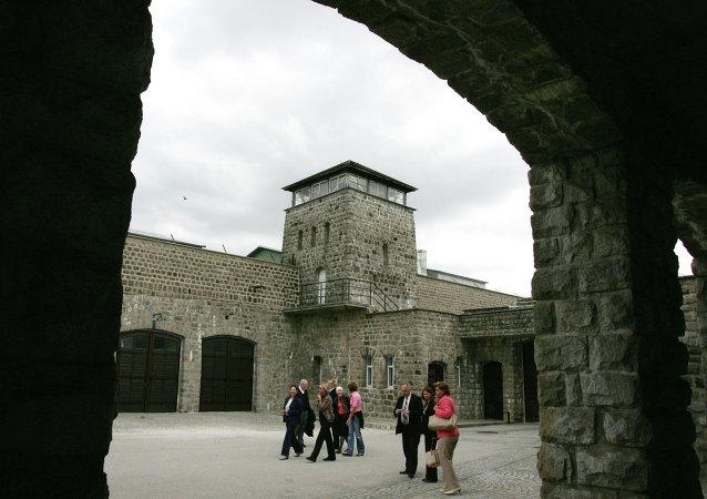Campo de concentración Mauthausen