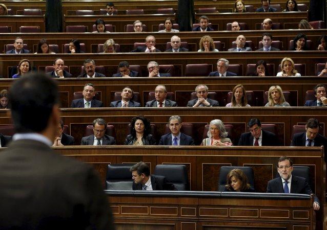 Congreso de los Diputados de España (archivo)