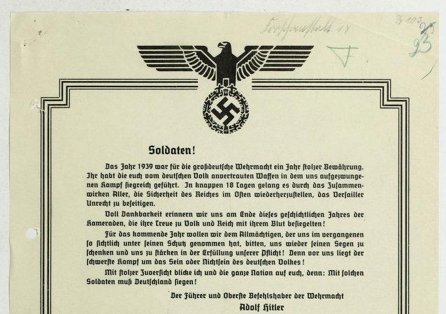 El documento desde el archivo digital