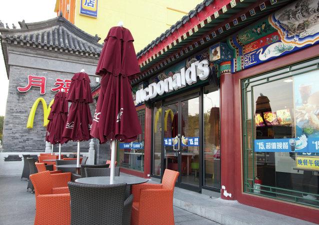 Un McDonald's en Pekín