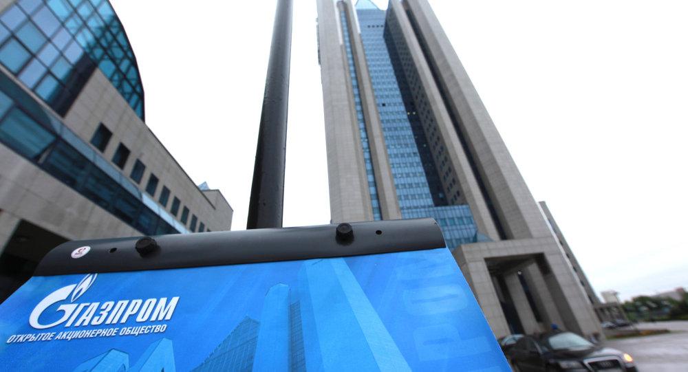 """El consorcio ruso """"Gazprom"""""""
