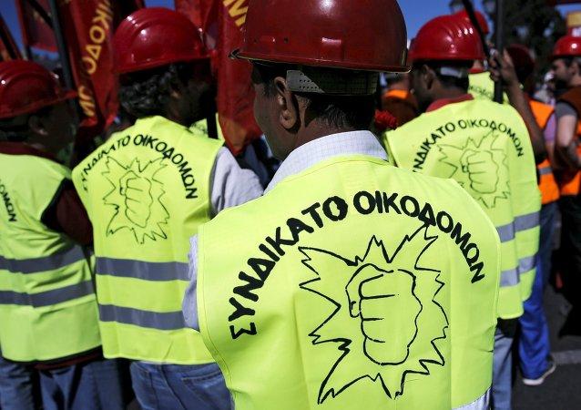 Partido Comunista de Grecia
