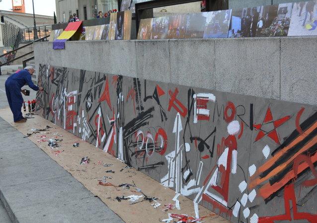 Mural pintado por Cinabrio Qijano