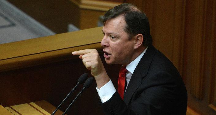 Oleg Liashkó, líder del Partido Radical de Ucrania