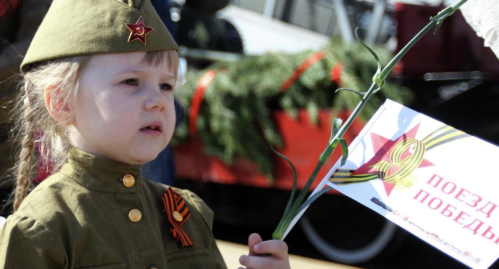 Rossiya Segodnya, agencia oficial de cobertura gráfica del 70 aniversario de la Victoria