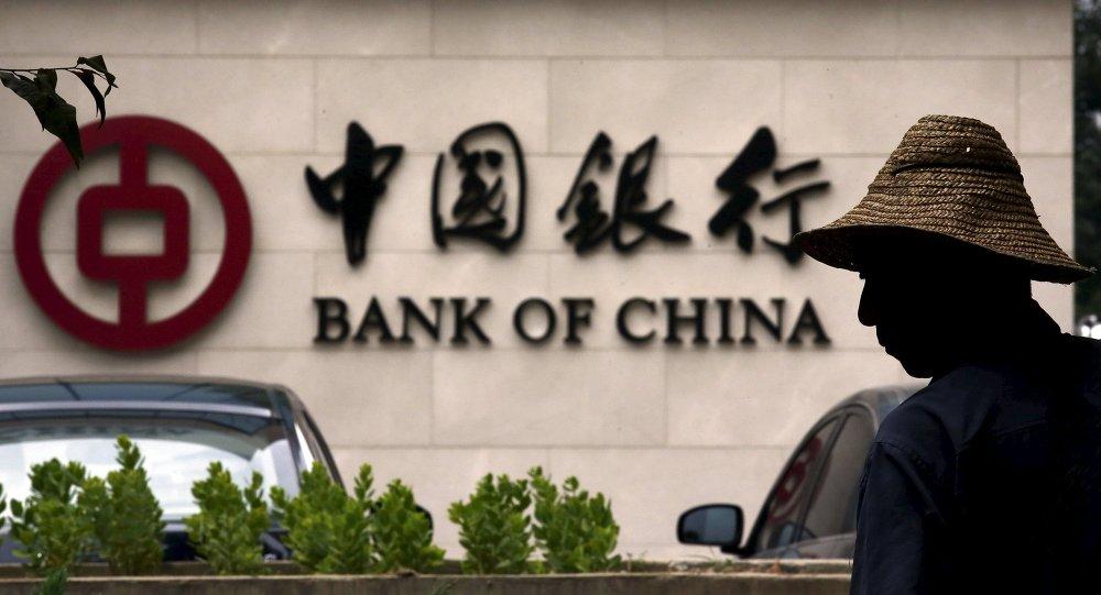 El logotipo del Banco de China, uno de los bancos más importantes del país