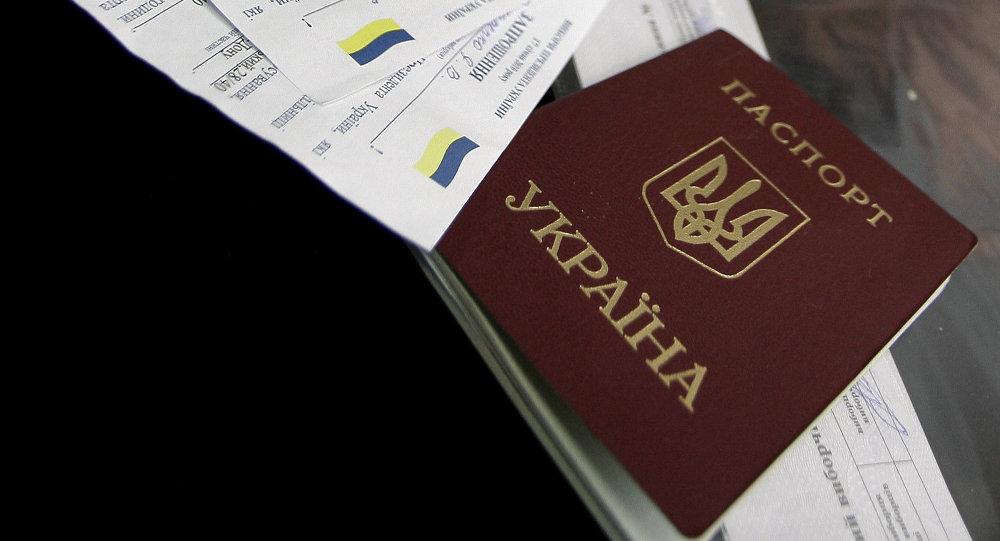 El pasaporte de Ucrania