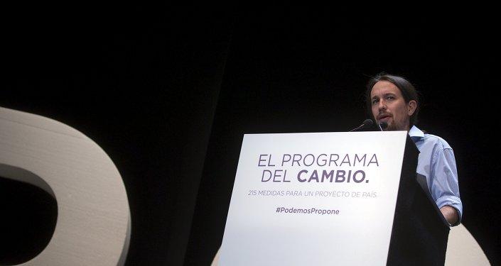Pablo Iglesias, secretario general de la formación progresista Podemos