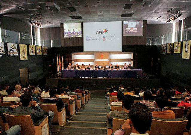 Reunión de Capitanes 16 Abril 2015