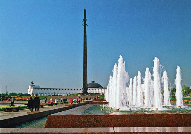 El Parque de la Victoria en Moscú