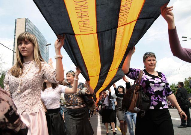Donetsk celebra el Día de la Independencia