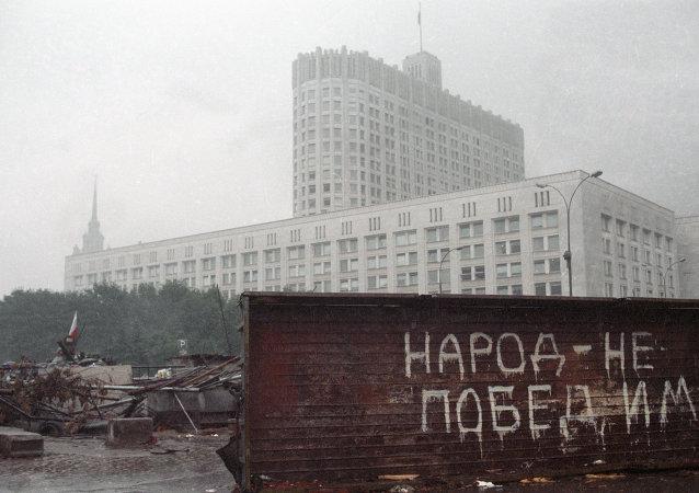 Barricadas cerca de la sede del Sóviet Supremo (Parlamento) de la URSS durante la intentona golpista de 1991